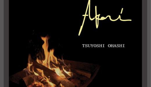 NEW ALBUM「 AKARI 」発売開始! CD通販のお知らせ